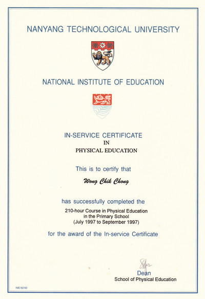Photo of Rick Wong's physical education specialist certificate.